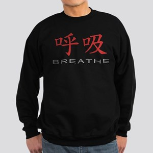 Chinese Symbol for Breathe Sweatshirt (dark)